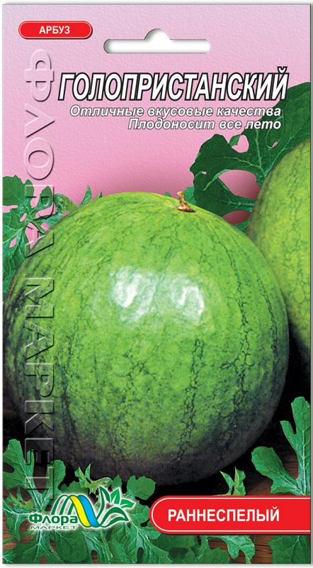 Как сделать свои семена арбуза 585