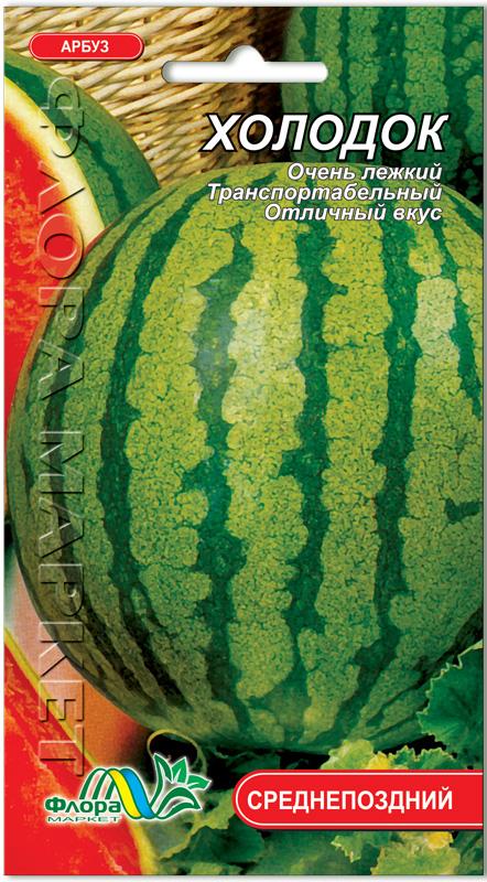 Как сделать свои семена арбуза 457