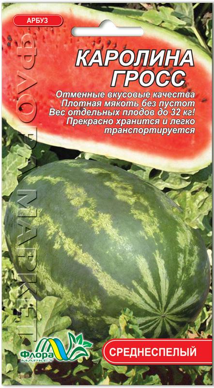 Как сделать свои семена арбуза 397