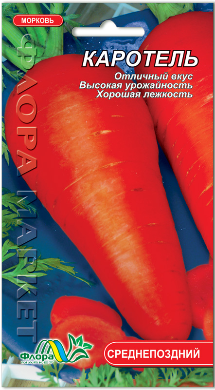 Каратель морковь фото