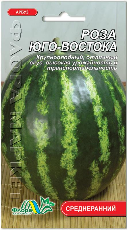 Как сделать свои семена арбуза