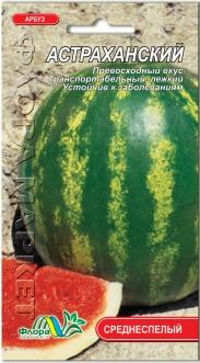 Как сделать свои семена арбуза 48