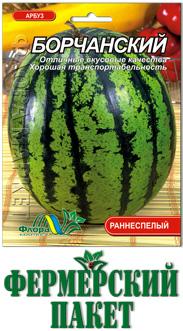 Как сделать свои семена арбуза 546