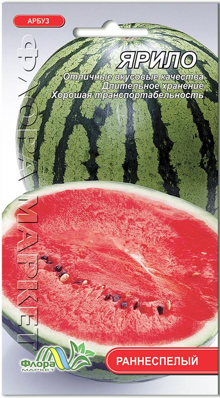 Как сделать свои семена арбуза 982
