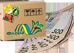 Оплатить семена оптом наложенным платежом
