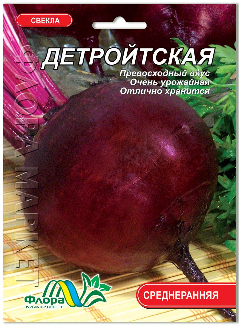Семена свеклы столовой детройт дарк ред f1 (0,4кг), lark seeds