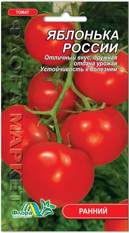 Томат Яблонька России, семена